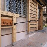 「東京都 江戸川区 一之江の家」 サムネイル画像5