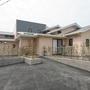 熊本県玉名郡 グループホーム和楽の里サブ画像4
