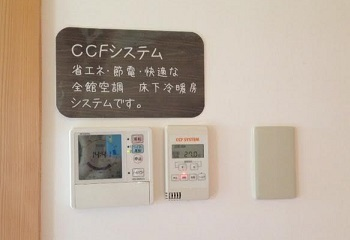 人気急上昇中の冷暖房システムです サブ画像1