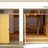 「住まいのStudyRoom本郷」 サムネイル画像3