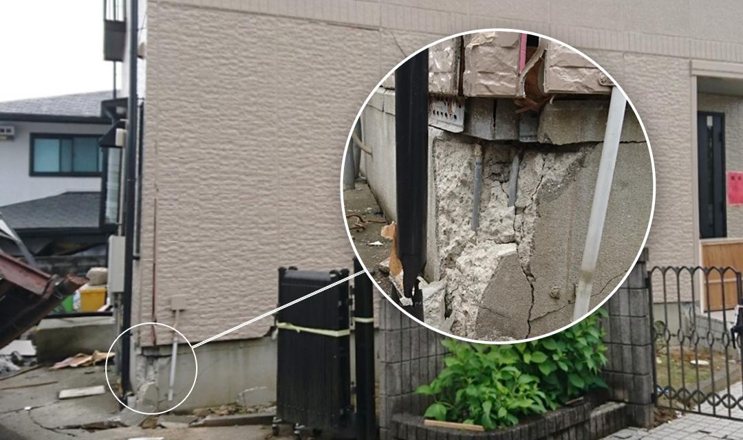 1. 地震から家を守るための様々な方法
