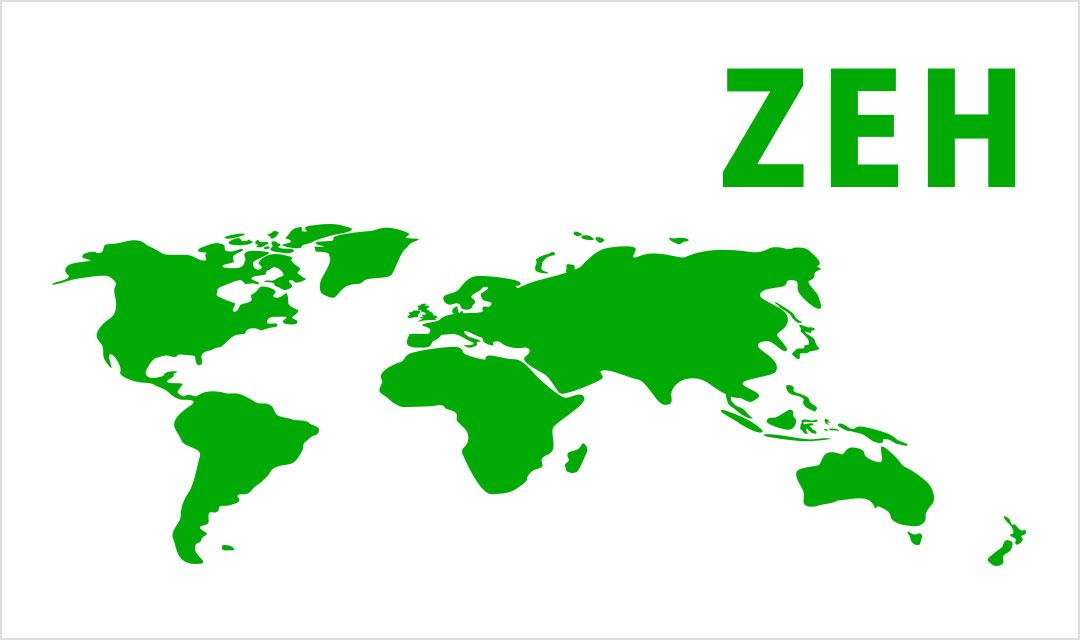 2. 諸外国と比較した日本のZEH基準について