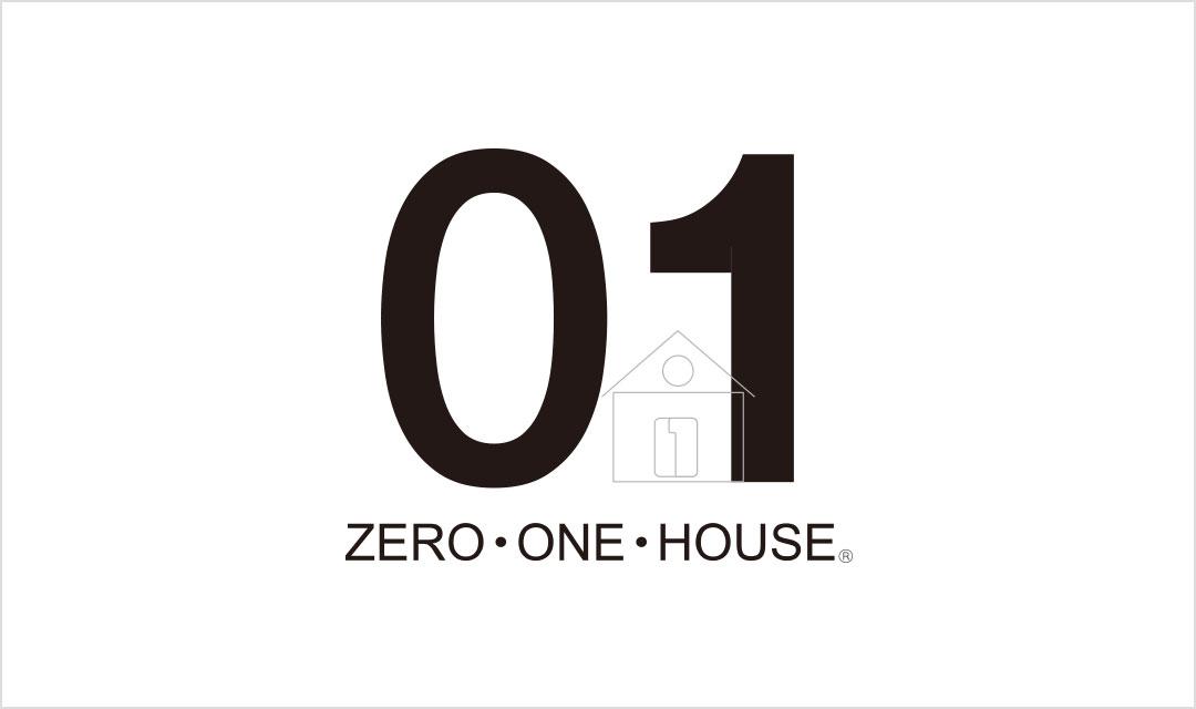 5. ZERO・ONE・HOUSEとは