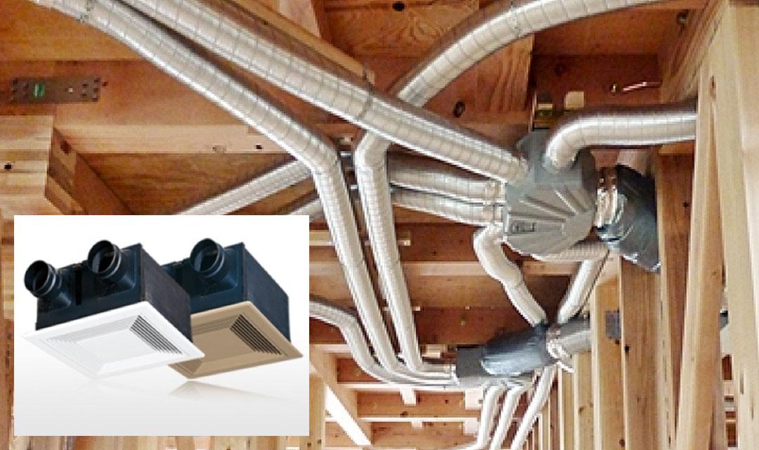 4. 熱交換換気扇の種類