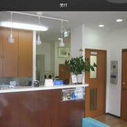 「施工事例M歯科医院」サムネイル画像