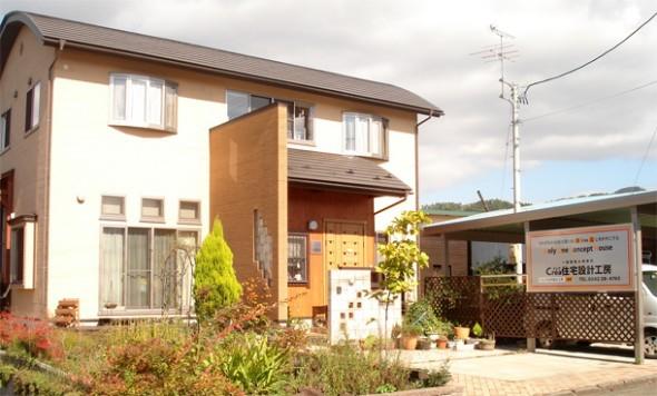 「株式会社 クレア住宅設計工房」サムネイル画像1