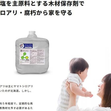 「株式会社カズノ」サムネイル画像3
