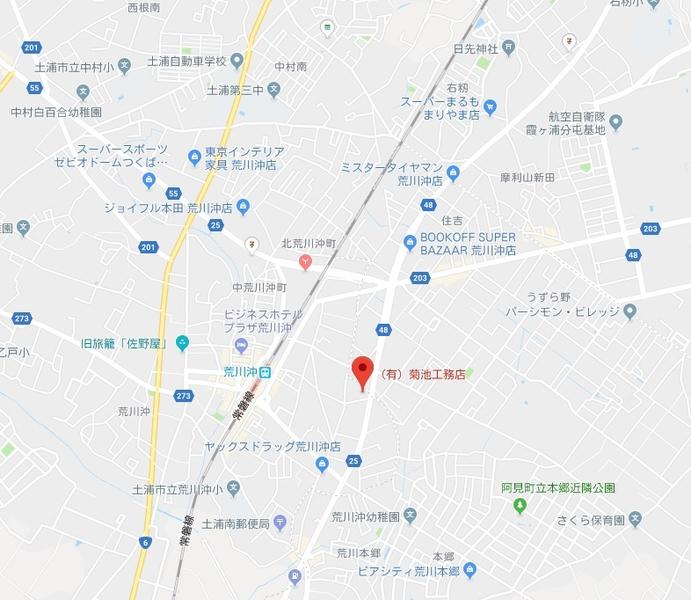 「有限会社 菊池工務店」サムネイル画像1