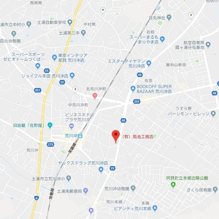 「有限会社 菊池工務店」サムネイル画像
