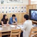 「随時開催!はじめての【家づくり塾】」サムネイル画像